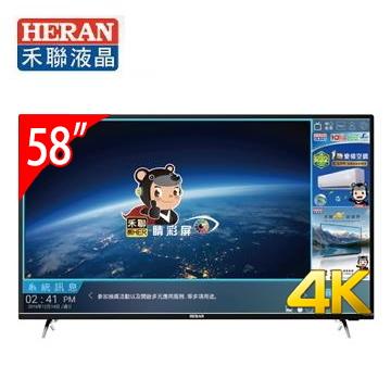 HERAN 58型4K智慧聯網顯示器