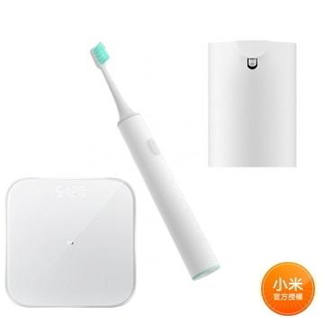 米家居家3件組(體重計+洗手機+電動牙刷) DDYS01SKS