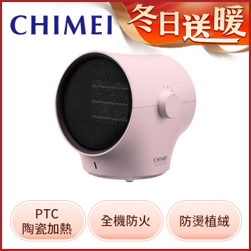 CHIMEI 枝椏陶瓷電暖器(粉)