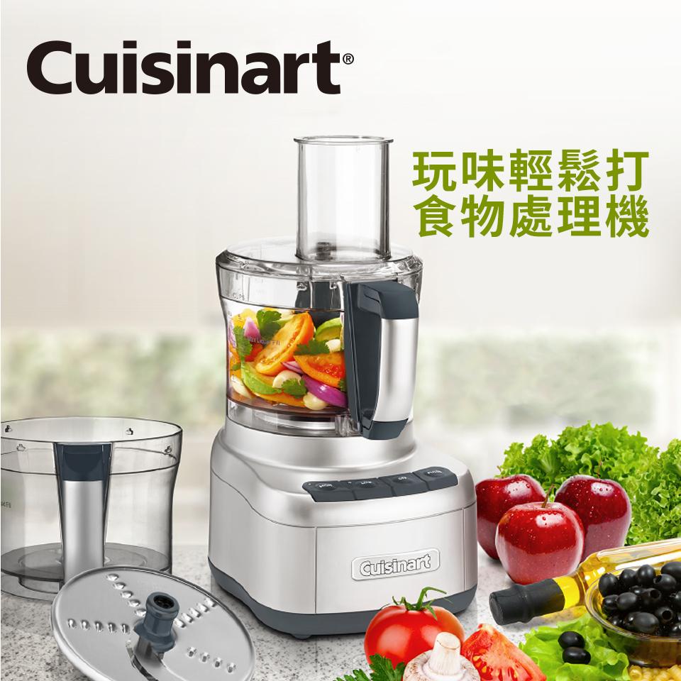 Cuisinart 玩味輕鬆打食物處理機 FP-8SVTW