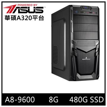 華碩平台[藍電魔王]A8四核效能SSD電腦