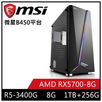 微星平台[魔力悍將]R5四核獨顯SSD電腦