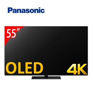 【福利品】Panasonic日本製55型六原色4K OLED智慧電視