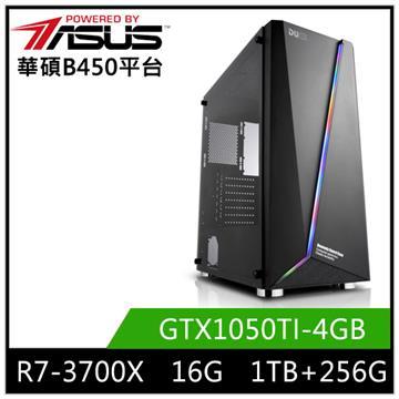 華碩平台[暴力仁將]R7八核獨顯SSD電腦