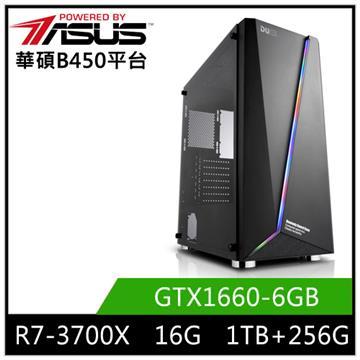華碩平台[暴力魔將]R7八核獨顯SSD電腦
