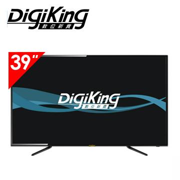 DigiKing 39型液晶顯示器(不含基本安裝)