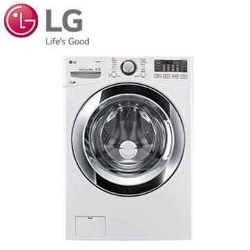 【福利品】展-LG 18公斤蒸氣洗脫滾筒洗衣機