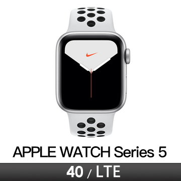 (福利品)Apple Watch S5 Nike+ LTE 40/銀鋁金屬機身