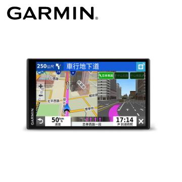 【福利品】Garmin DriveSmart 65車用衛星導航