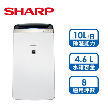 (福利品)SHARP 10L空氣清淨除濕機
