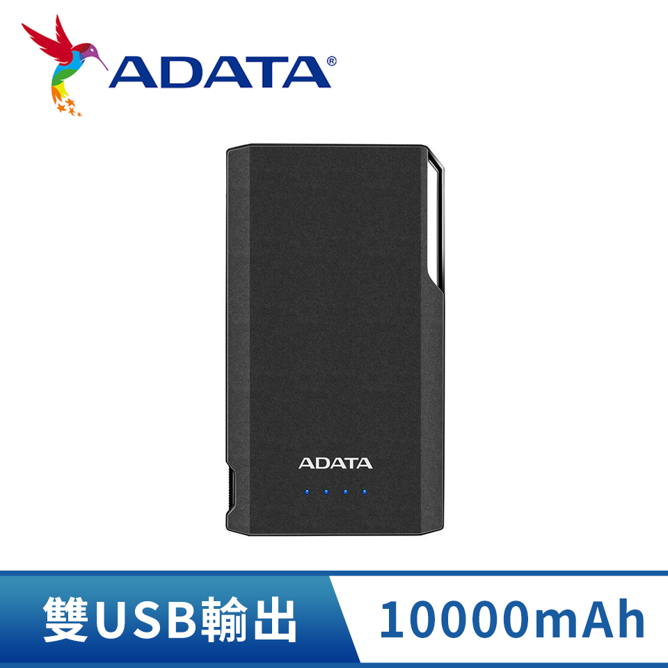 ADATA 10000mAh 行動電源-黑