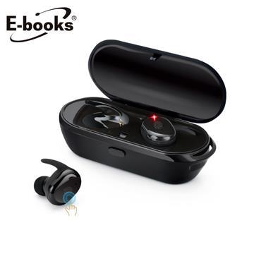 E-books SS8真無線觸控藍牙5.0耳機