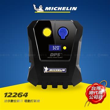 米其林MICHELIN 數位顯示迷你打氣機 12264