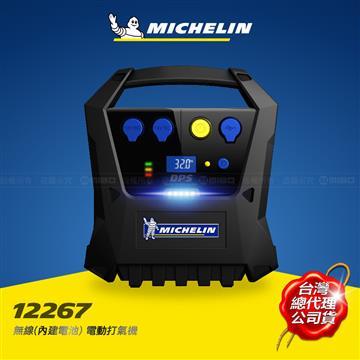 MICHELIN 12267電動打氣機 12267