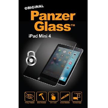 PanzerGlass iPad Mini 4/5防窺玻璃保貼