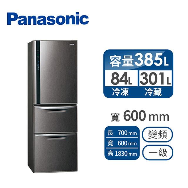 Panasonic 385公升三門變頻冰箱 NR-C389HV-V(絲紋黑)
