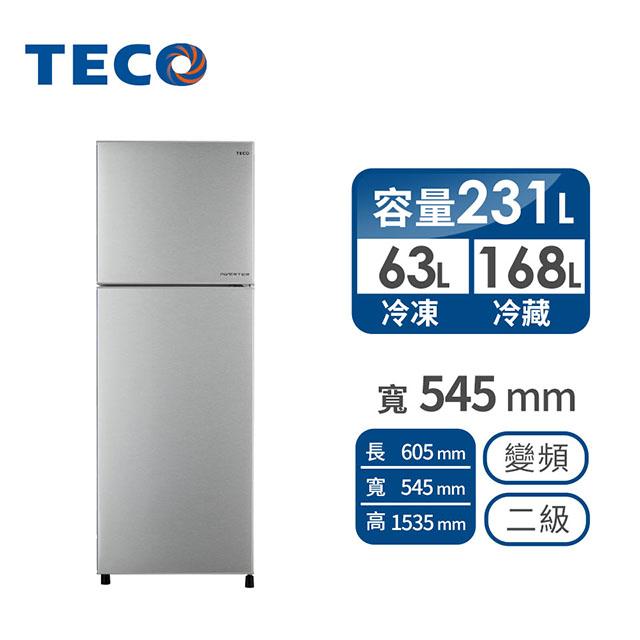 東元 231公升雙門變頻冰箱 R2308XHS