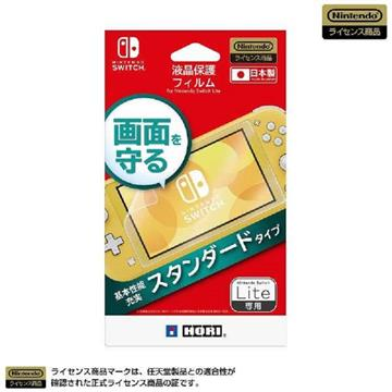 HORI Switch Lite 螢幕保護貼