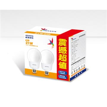 ADATA 威剛21W球型省電燈泡-黃光(2入)