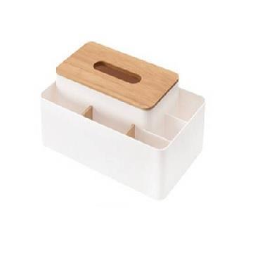 日式簡約風多功能收納面紙盒