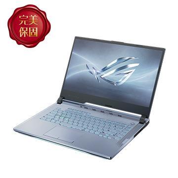 ASUS G531GU-藍 15.6吋電競筆電(i7-9750H/GTX1660TI/8GD4/1TB)