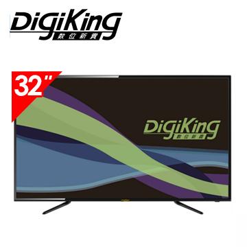 DiGiKing32型液晶顯示器(不含基本安裝)
