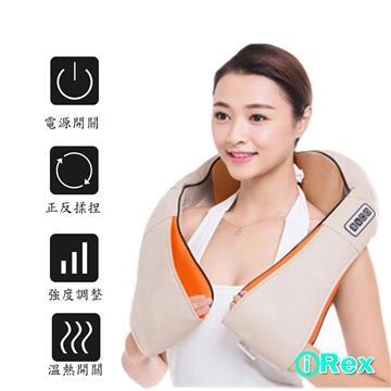 【iRex】6D舒舒樂肩頸按摩帶 662B