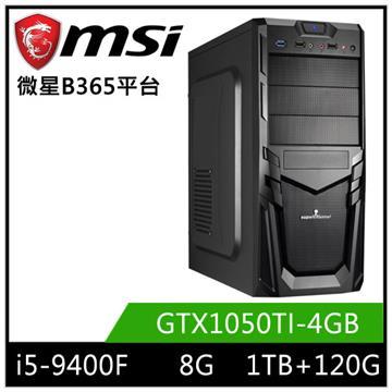 微星平台[昊天勇士]i5六核獨顯SSD電腦