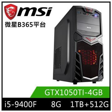 微星平台[昊天俠士]i5六核獨顯SSD電腦