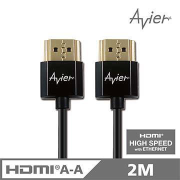 Avier HDMI A TO A 超薄影音傳輸線2M