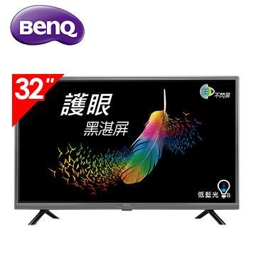 BenQ 32型 HD低藍光不閃屏顯示器