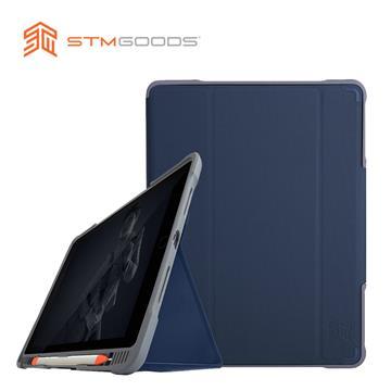 STM Dux Plus Duo iPad Air 10.5吋 保護殼