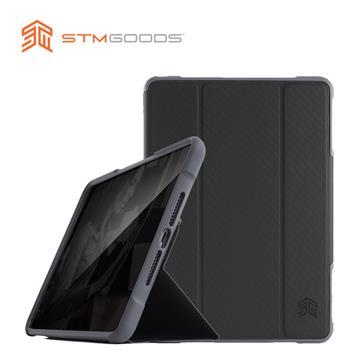 STM Dux 2019 iPad Mini 5 保護殼-黑