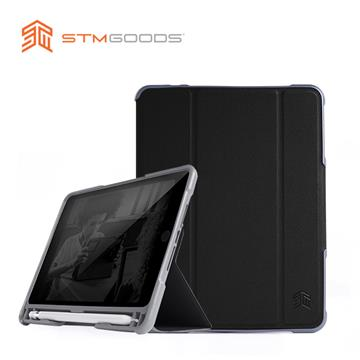 STM Dux Plus Duo iPad Mini 5 保護殼-黑