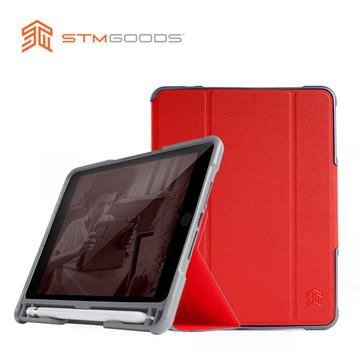 STM Dux Plus Duo iPad Mini 5 保護殼-紅
