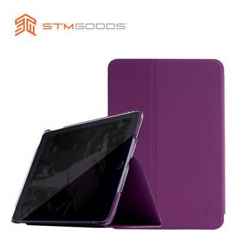 STM Studio 2019 iPad Mini 5 保護殼-深紫