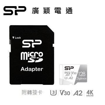廣穎 MicroSD U3 A2 128G記憶卡-含轉卡