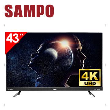 聲寶Sampo 43型 4K 智慧聯網顯示器