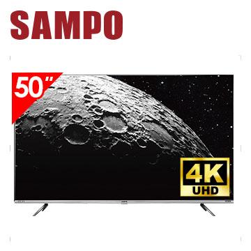聲寶Sampo 50型 4K 智慧聯網顯示器