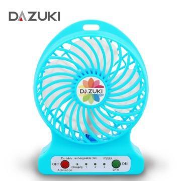 DAZUKI 隨身雙風扇-藍