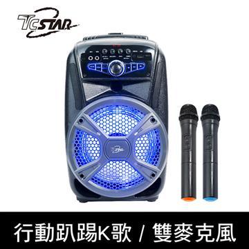 T.C.STAR 戶外抽拉式KTV藍牙音箱