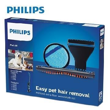 贈品-PHILIPS無線直立式吸塵器毛髮清潔組