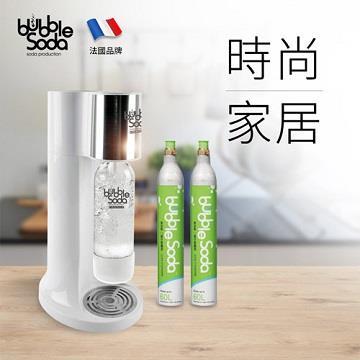 法國BubbleSoda經典氣泡水機-白雙氣瓶組合