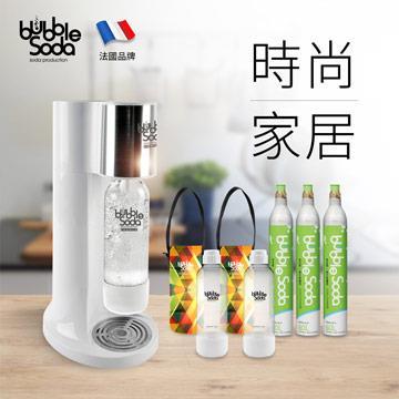法國BubbleSoda經典氣泡水機-白大全配組合