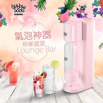 法國BubbleSoda經典粉旺氣泡水機-粉色