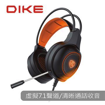 DIKE DGE700 Raptor專業電競頭戴式耳麥-黑