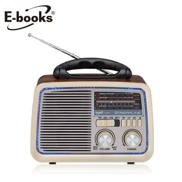 E-books藍牙揚聲器