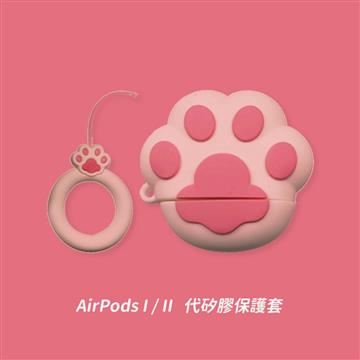 iGRASS AirPods I/II造型保護套-貓掌