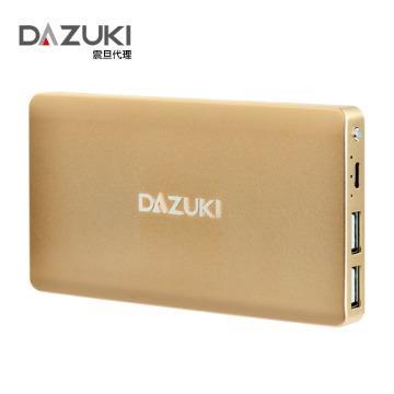 DAZUKI 9800mAh行動電源-香檳金