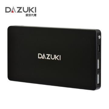 DAZUKI 9800mAh行動電源-黑